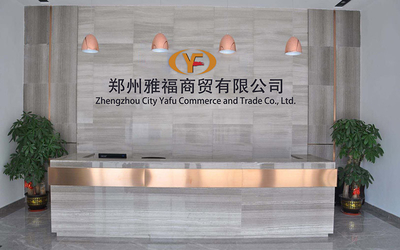 Chine China Yafu Glassware Co., Ltd. Profil de la société